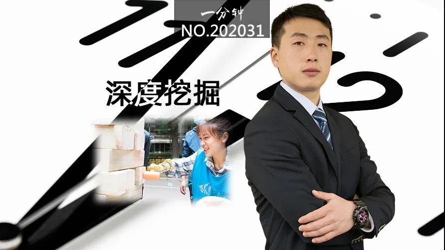 微信图片_20201211155345.jpg